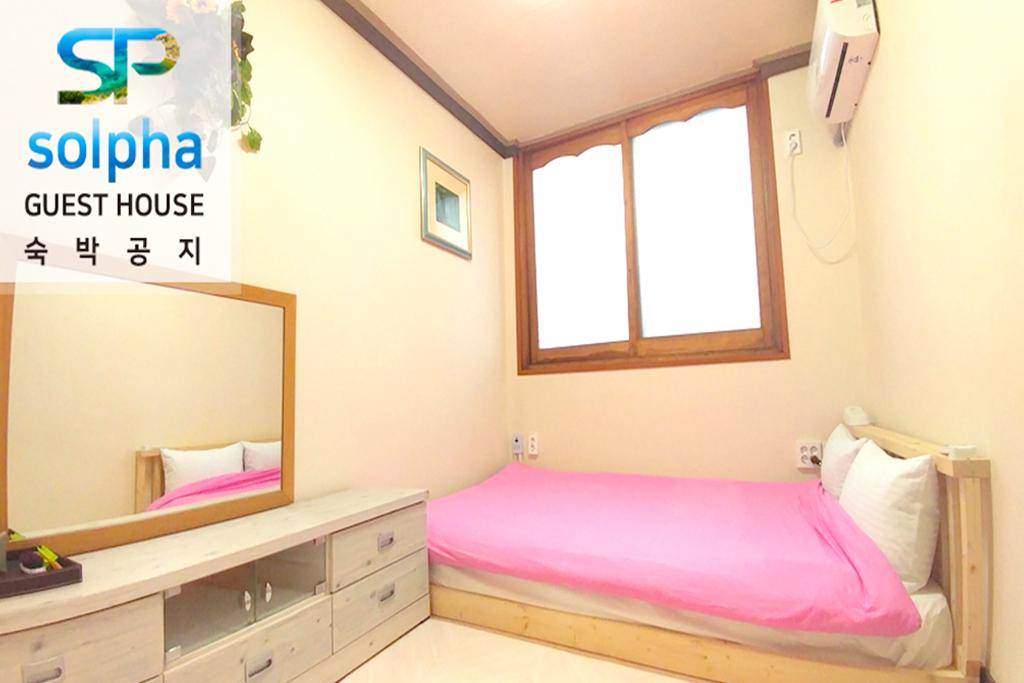 분홍2인실_이벤트 (여성전용/2인기준)