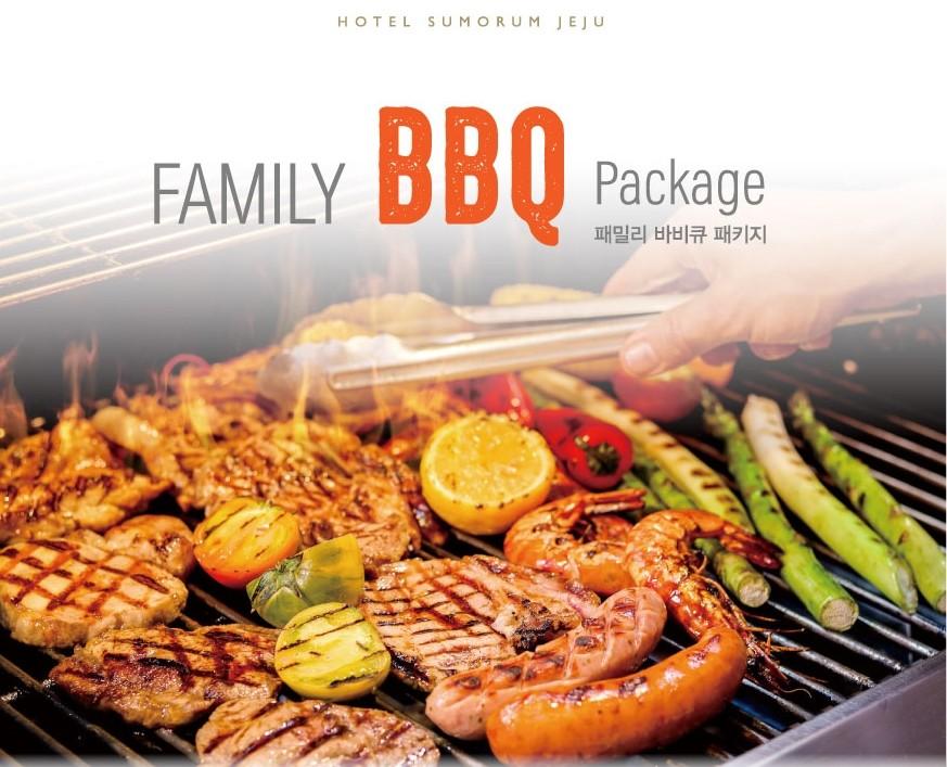 Family BBQ PKG  패밀리 위드 파티오-1층