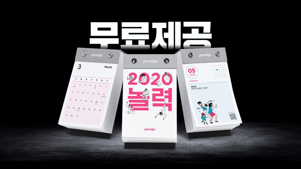 놀력X단독특가  디럭스 체크인 시 배정 가든뷰+놀력+초코라떼 2잔