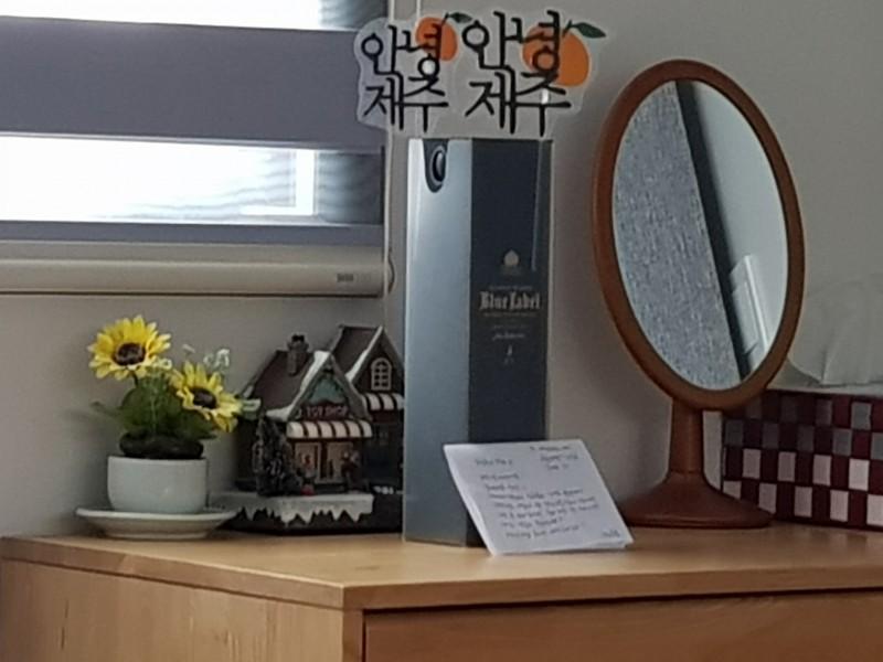 서귀포 쿠지홀리데이펜션 썸네일4