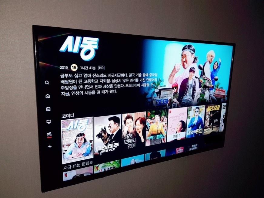 heyy, 영화관 (No View / 2인 / 더블베드 / CJ뷰잉-영화,드라마 다시보기)