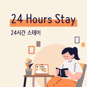 ★24시간 STAY★체크인시 랜덤 배정(15시 체크인/15시 체크아웃)